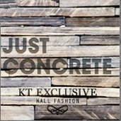 Каталог Just Concrete
