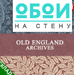 Каталог Old English Archives