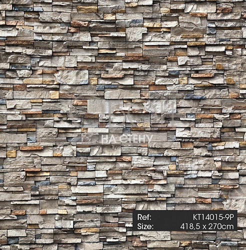 Обои KT-Exclusive Just Concrete kt14015 фото
