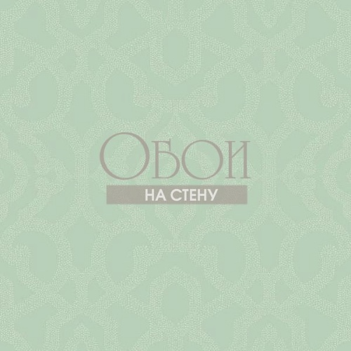 Обои YORK Candice Olson Modern Nature CZ2434 фото