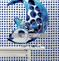 Обои NLXL Addiction by Paola Navone PNO-01