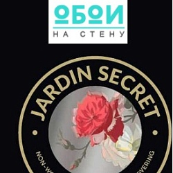 Каталог Jardin Secret